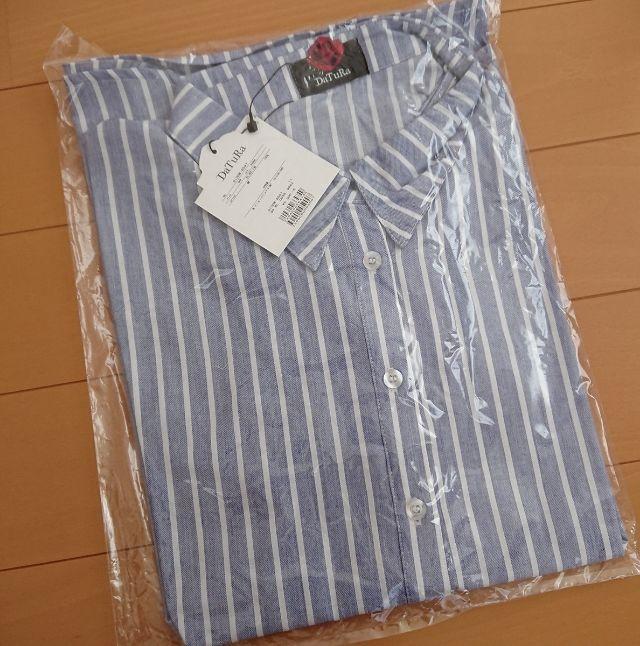 新品タグ付ダチュラ3WAYストライプシャツ ブルー/F