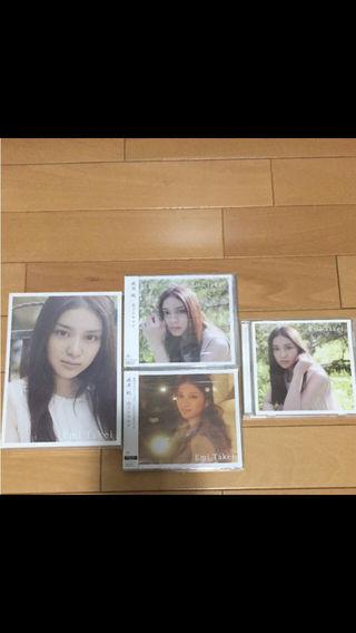武井咲のCDと写真集