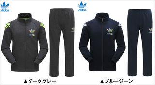 ☆Adi*das☆秋冬メンズ運動トレーナー