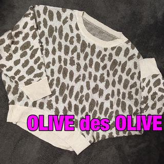 OLIVE des OLIVEレオパード柄ドルマンニット