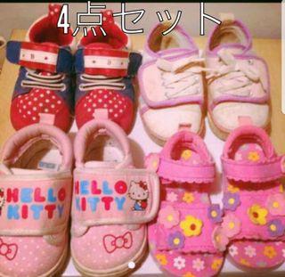 子供靴 4足まとめ売り