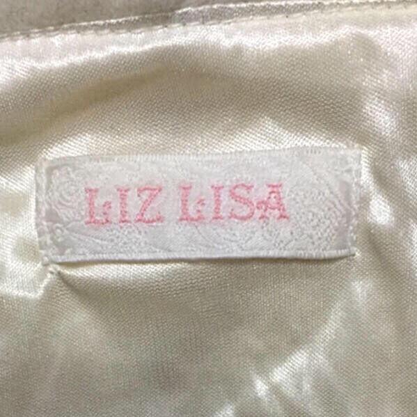 LIZ LISAフード付きホワイトニットワンピース