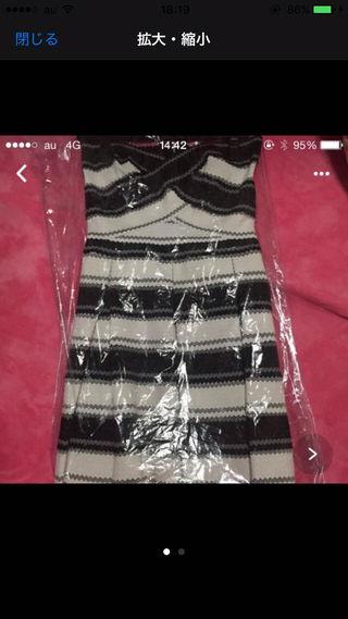 最終値下げ!an新品ドレス