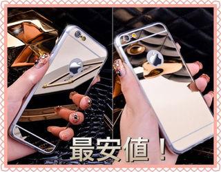 新品送料無料最安値!iPhone6/6sミラーケース