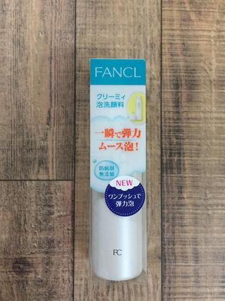 ファンケル クリーミィ泡洗顔料
