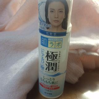 極潤 化粧水