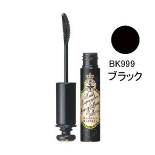定価1,296円ラッシュエキスパンダー