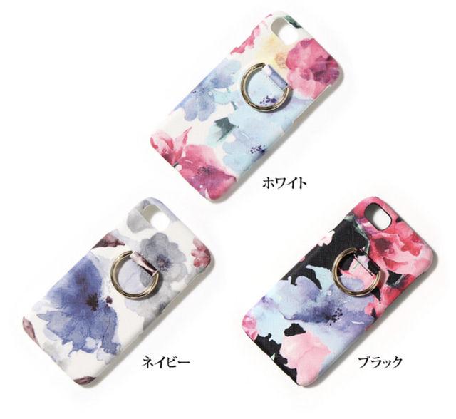 iPhone 6/6s/7/8 リング付きケース 花柄 3色