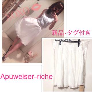 新品 Apuweiser-riche カラーフレアスカート