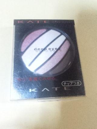 新品・未使用/KATE/PK-1/定価1600円