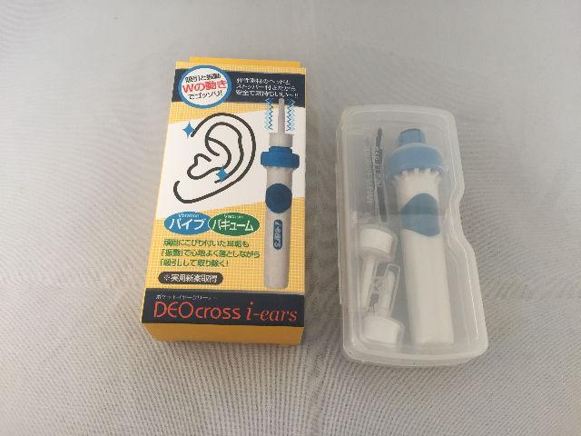 お値打ち!  電動 耳かき 吸引 クリーナー  耳掃除