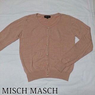 MISCH MASCH*パールボタンカーデ