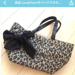 ¥9180で購入 ララ&ハート トート