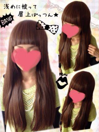 人気のスタイル前髪ぱっつんストレートフルウィッグ226