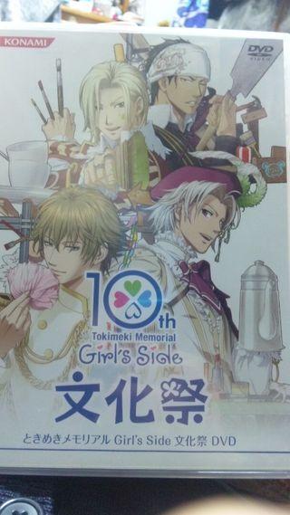 ときめきメモリアル Girl's Side 文化祭DVD