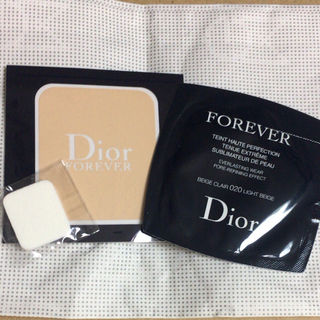 Dior ファンデーションサンプルセット