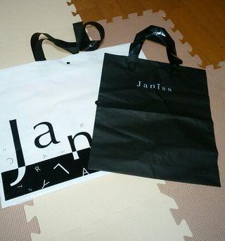 Janissショップ袋