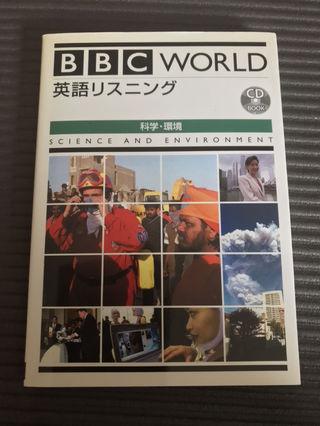 BBC WORLD英語リスニング 科学・環境
