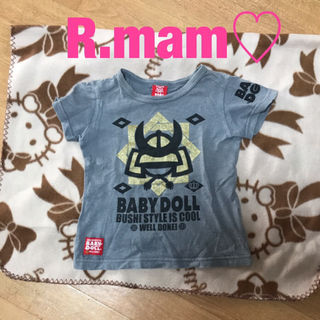BABY DOLLプリントロゴTシャツ100