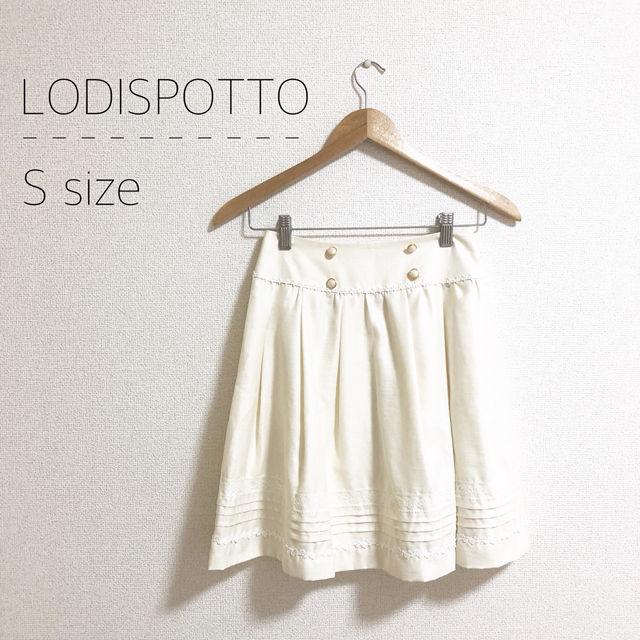 LODISPOTTO スカート(LODISPOTTO(ロディスポット) ) - フリマアプリ&サイトShoppies[ショッピーズ]