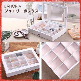LANGRIA アクセサリーケース ジュエリーボックス 木製