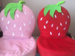 イチゴの座椅子(2個セット)