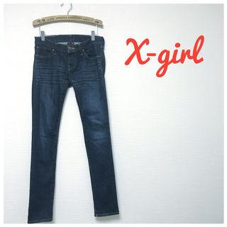 5X-girl シンプル カジュアル ジーンズ ロング