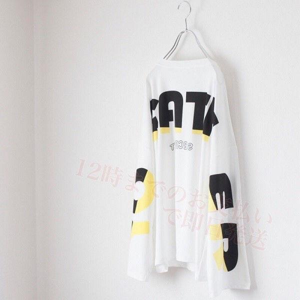 【即日発送】 ストリート系 英字 バック ロゴ入り Tシャツ