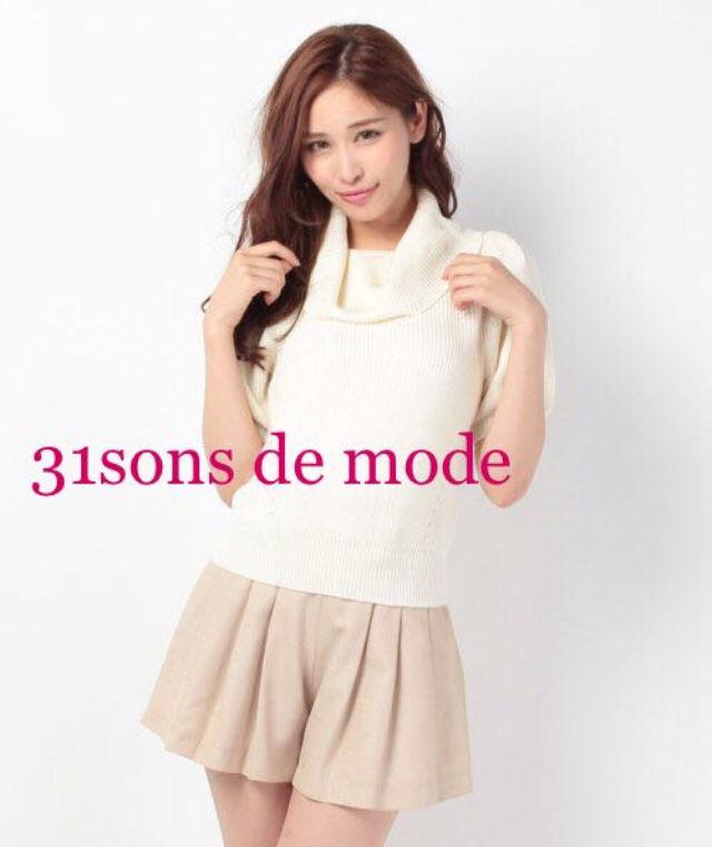 送料無料定価7,452円オフタートルプルオーバー(31 Sons de mode(トランテアン ソン ドゥ モード) ) - フリマアプリ&サイトShoppies[ショッピーズ]