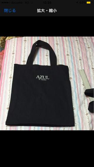 アズールバイマウジー ショップ 布袋