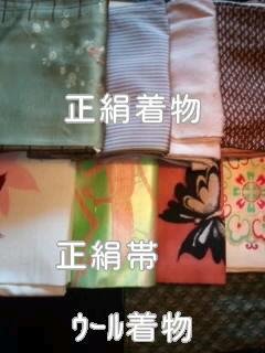 着物&帯⑩点マトメ売正絹・ウールリメイク品送*別