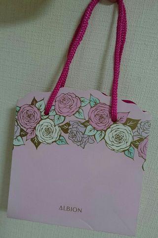 アルビオン/薔薇の袋