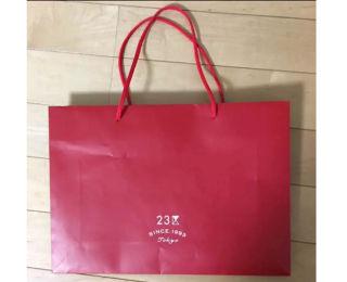 (送料無料)23区ショップ紙袋