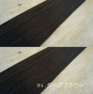 人毛100% 編み込み毛束 ダークブラウン10g  58cm