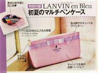 ☆LANVIN en Bleu☆マルチペンケース☆