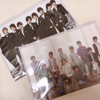 Hey!Say!JUMP クリアファイル セット