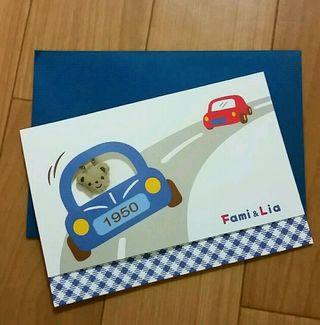 新品familiarマスコット付きメッセージカード