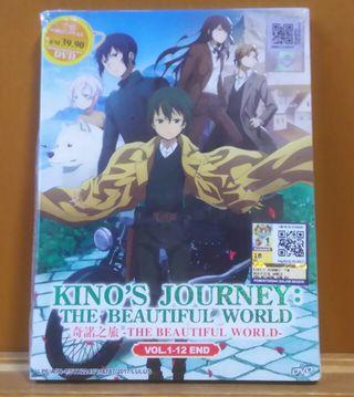 【未開封DVD】キノの旅 全話収録