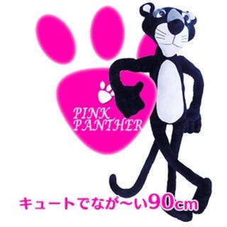 新品 ピンクパンサープレミアムジャンボぬいぐるみ黒