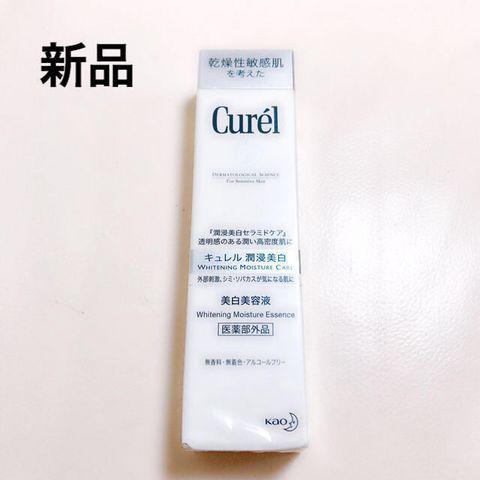 【新品 コメントで値引き】乾燥性敏感肌 美白美容液