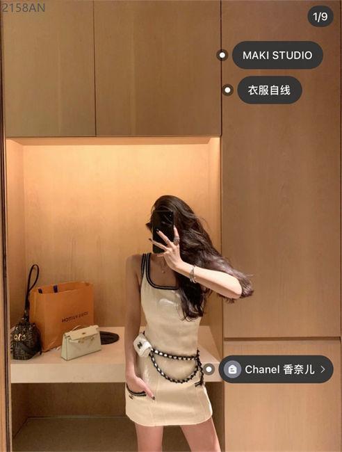綺麗美品 Sレベル バッ グ+専用箱 佐川送料込