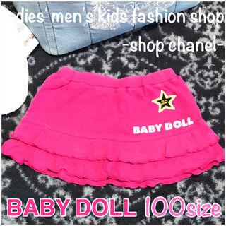 BABY DOLL女の子 フリルミニスカート/100