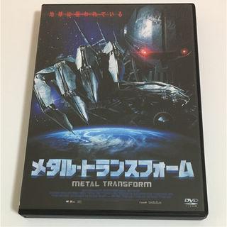 メタルトランスフォーム DVD