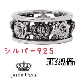 Justin Davis 指輪 MY LOVE ・16号