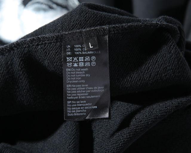 プルオーバーパーカー アウター 衛の衣 コート
