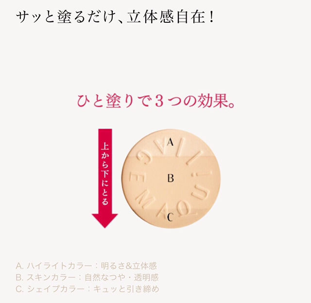 【MAQuillAGE】プレストパウダー