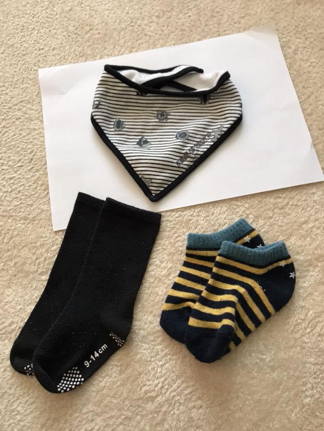 コムサのよだれかけ 靴下9~14サイズ2つセット(COMME CA ISM(コムサイズム) ) - フリマアプリ&サイトShoppies[ショッピーズ]