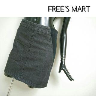 FREE'S MART*切り替えスカート
