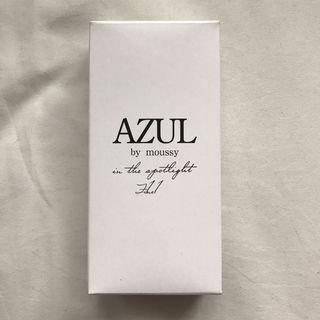 アズール香水空箱