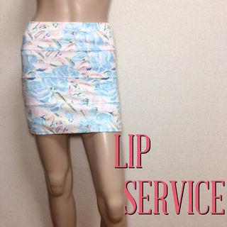 極美ラインリップサービス お姉様フラワータイトスカート